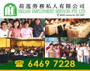Helian Employment Services Pte Ltd Photos