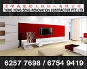 Yong Hong Seng Renovation Contractor Pte Ltd Photos