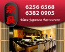 Nara Japanese Restaurant Pte Ltd Photos