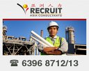 Recruit-Asia Consultants Photos