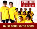 Yishun Employment Photos