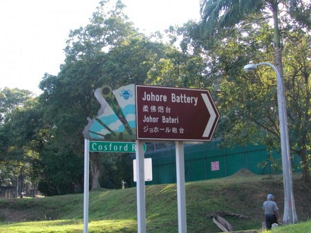 Johore Battery