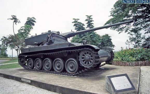 Kent Ridge Park Tank